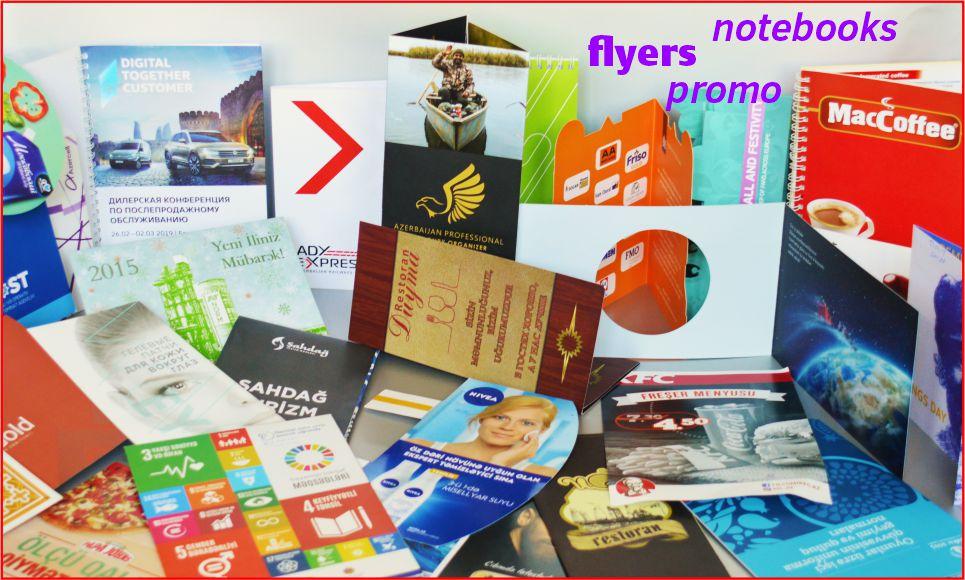 образцы блокноты флаеры и буклеты